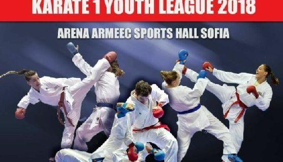 Karate Genc Sofya 1