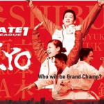 Karate1 Premier Lig'in Tokyo Etabında 3'de 3…