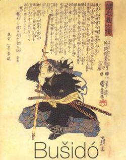 samurayin-yolu-4