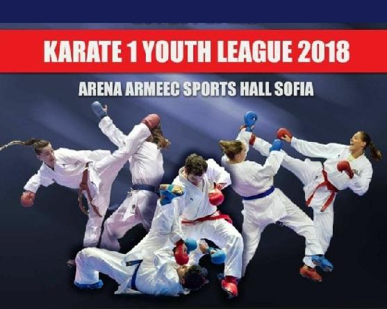 Karate 1 Gençler Ligi'nde ilk etap Bulgaristan'da…