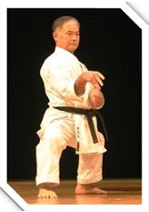 Goju Ryu