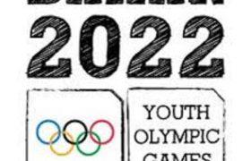 Dakar Yaz Gençlik Olimpiyat Oyunları Yalan Oldu!